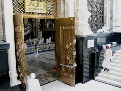 ada Banyak Jalan Menuju Kebaikan di dalam syariat islam, bergeraklah